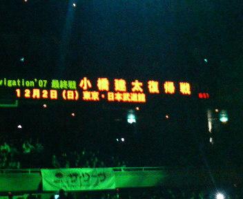 200712021657000.jpg
