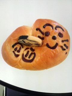 ku-bread.JPG