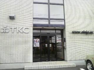 tkc.JPG
