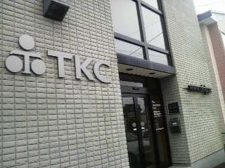tkc2.JPG